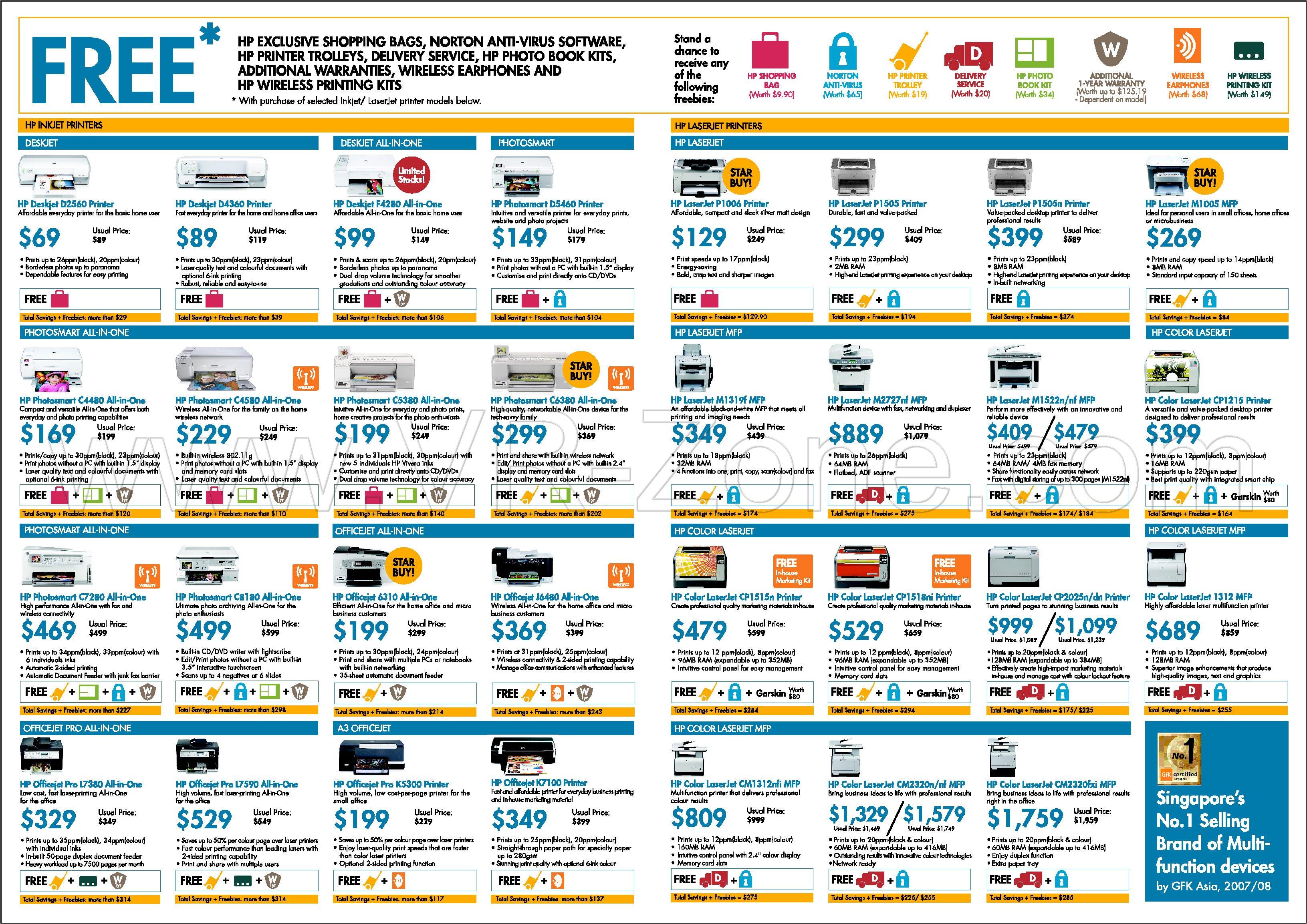 HP Printer 2 VR-Zone IT SHOW 2009 Price List Brochure Flyer