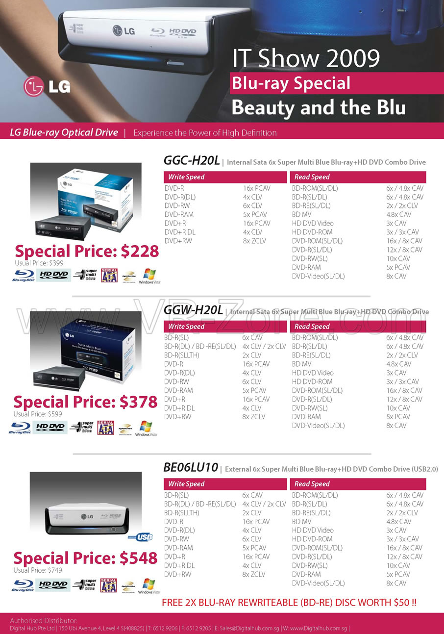 IT Show 2009 price list image brochure of LG Bluray VR-Zone