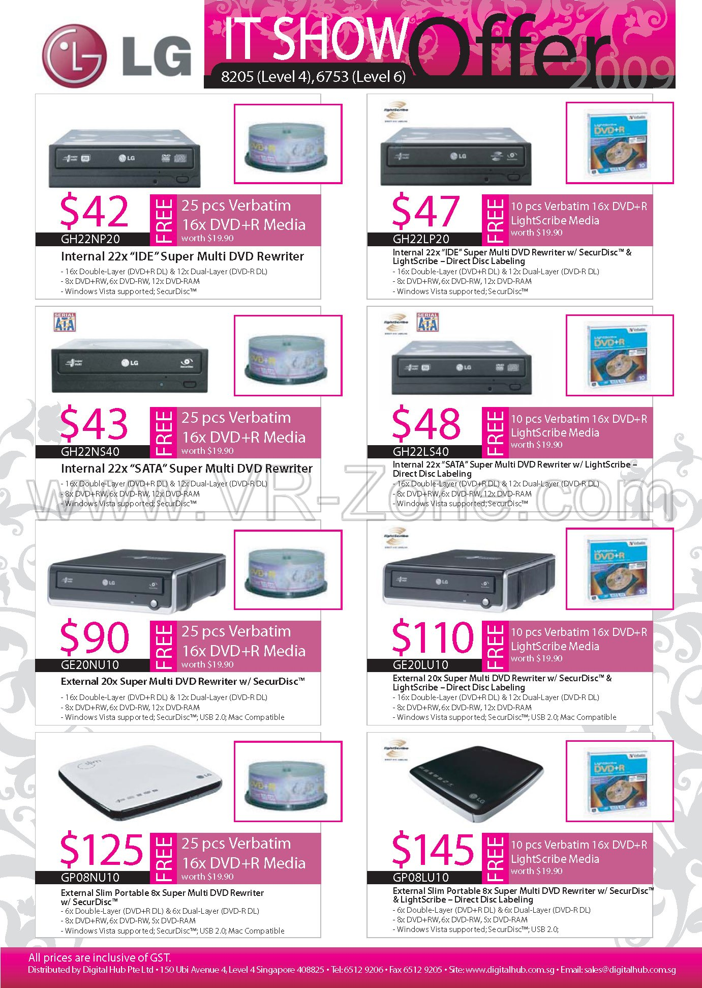 IT Show 2009 price list image brochure of LG DVD VR-Zone