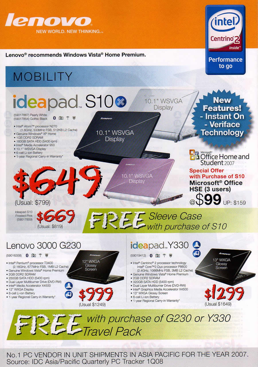IT Show 2009 price list image brochure of Lenovo Ideapad 2 (coldfreeze)