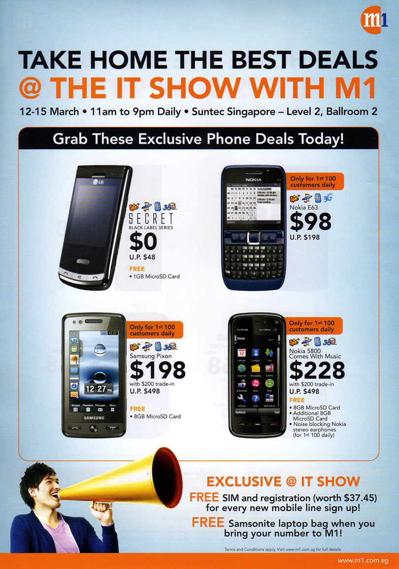 IT Show 2009 price list image brochure of M1 2 (coldfreeze)