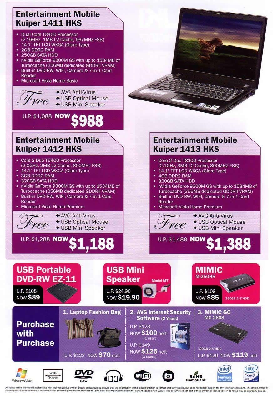 IT Show 2009 price list image brochure of Suzuki Laptop 2 (coldfreeze)