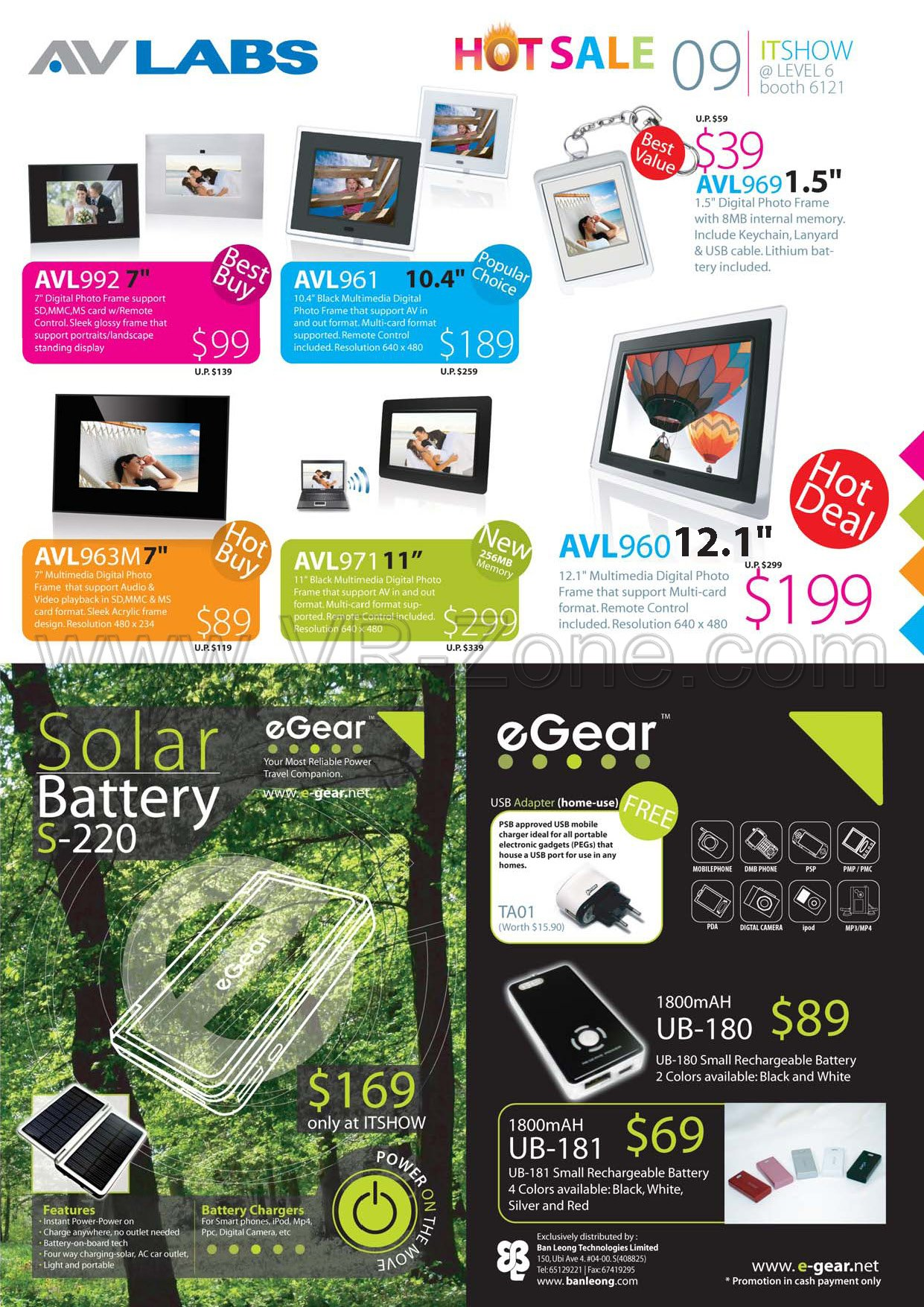 IT Show 2009 price list image brochure of EGear VR-Zone