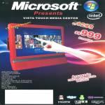 Vista Touch Media Center Tclong