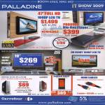LCD TV DVD Player (coldfreeze)