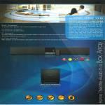 SonicGear Sonic Array 2000 Tclong