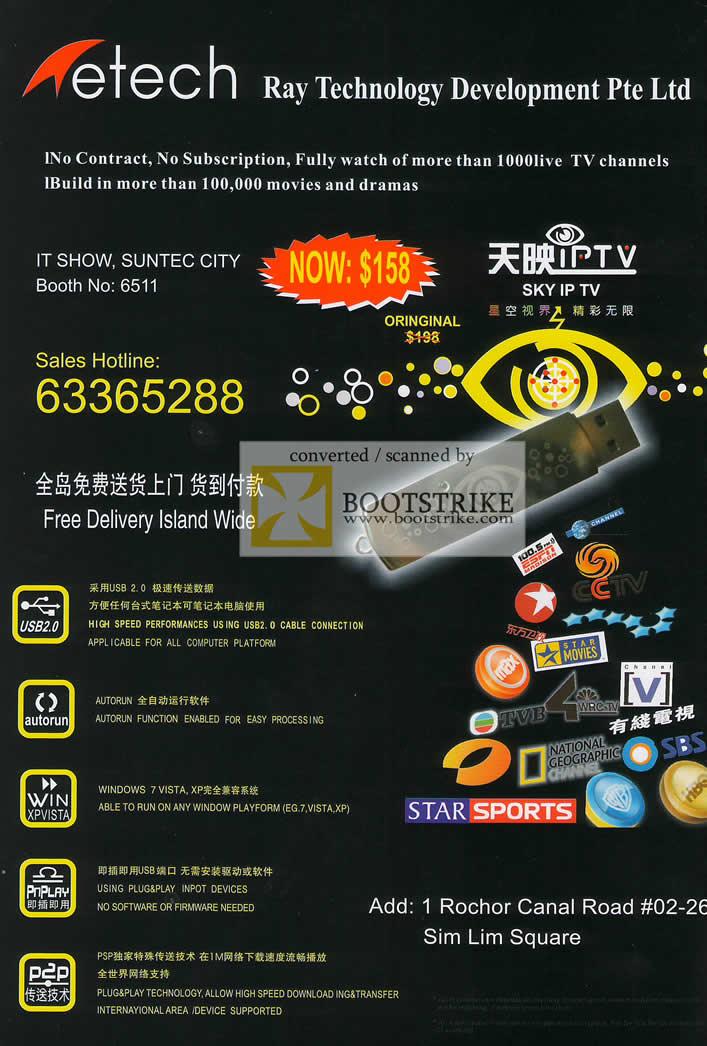 etech star ip tv live tv channels it show 2010 price list