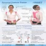 IZEST Personal Posture Trainer