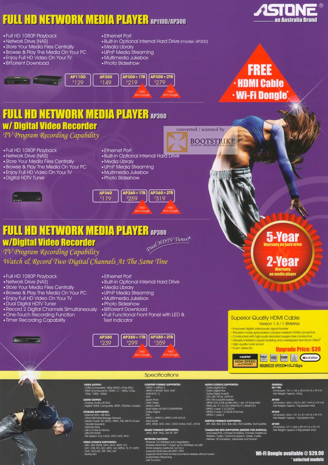 IT Show 2011 price list image brochure of Achieva Media Player AP110D AP300 AP360 AP380 Specifications