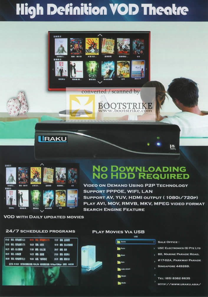 IT Show 2011 price list image brochure of Bell Systems Iraku Media Player Features VOD Theatre