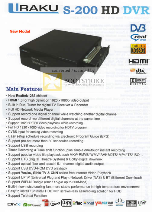 IT Show 2011 price list image brochure of Bell Systems Iraku S200 HD DVR Features Media Player