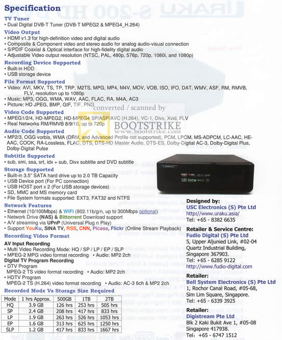IT Show 2011 price list image brochure of Bell Systems Iraku S200 HD DVR Specifications Media Player