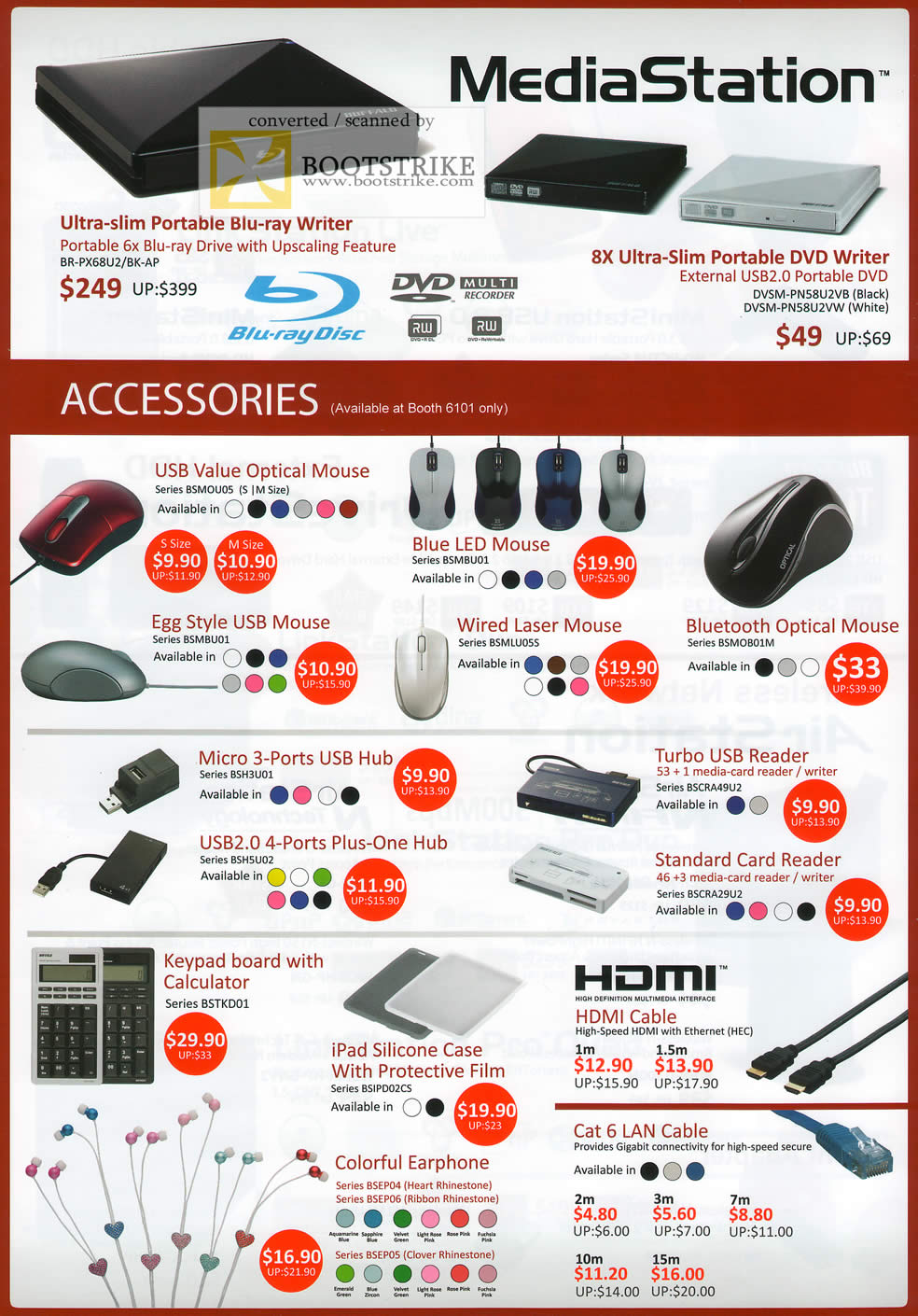 IT Show 2011 price list image brochure of Buffalo MediaStation Blu Ray Writer BR-PX68UW BK-AP DVSM Accessories Mouse Optical LED Laser HDMI Cable Cat 6 LAN Earphone Case