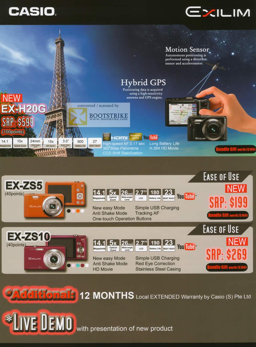 IT Show 2011 price list image brochure of Casio Digital Cameras Exilim EX-H20G EX-ZS5 EX-ZS10 GPS