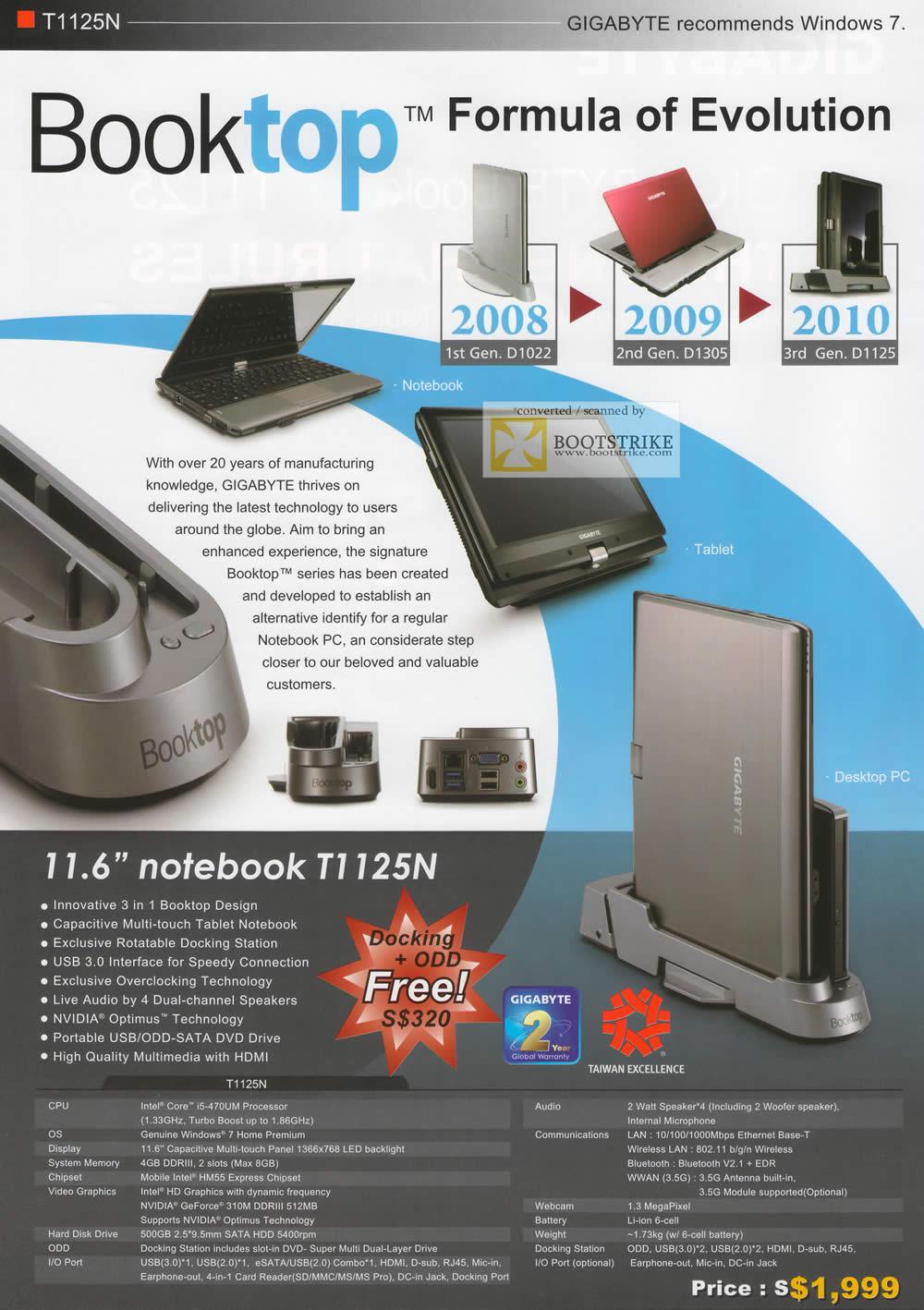 IT Show 2011 price list image brochure of Digital Asia Gigabyte Notebooks Booktop T1125N