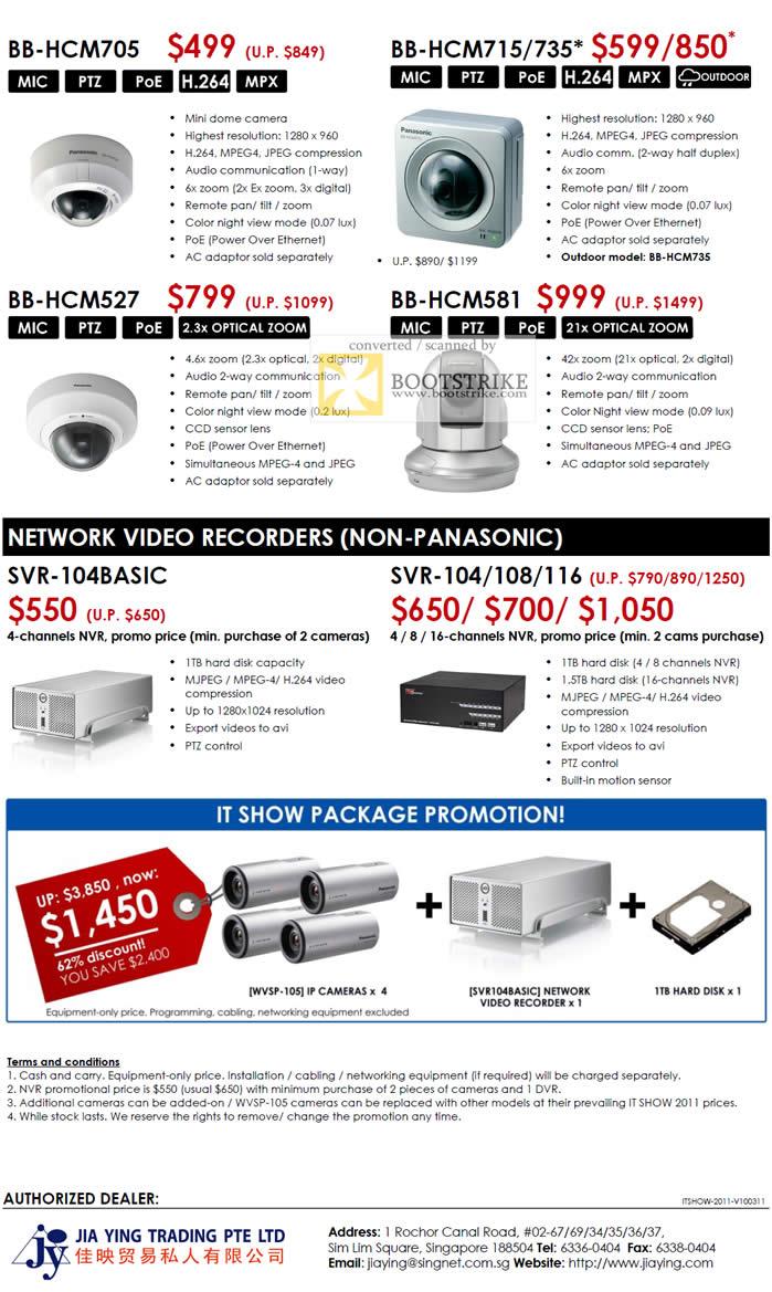 IT Show 2011 price list image brochure of Panasonic IPCam BB-HCM705 BB-HCM715 BB-HCM735 BB-HCM529 BB-HCM581 SVR-104BASIC SVR-104 104 116 Jia Ying