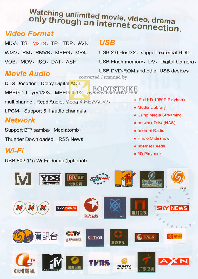 IT Show 2011 price list image brochure of Ray Tech GIEC GK-HD230 Media Player Specifications