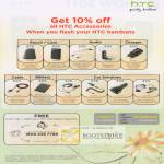 HTC Accessories Pouch Case Audio Charger Cable Battery Car Solutions Trade In