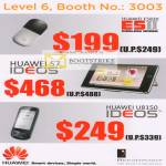 Huawei Wireless 3G Modem S7 IDEOS U8150