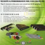 5 Reasons ACM Quality Cartridge