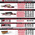 Kingston SSD Drive SSDNow V Plus GEN III GEN II Crucial RealSSD C300