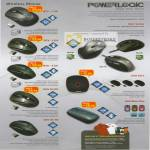 Leapfrog Powerlogic Wireless Mouse GLX 10 20 30 BTX - 1 GX 3 GX 2GO Air R2 Blue Flex Air R3