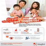 Mio Plan Home Line Broadband Mobile