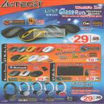 A4Tech G9 G9350 GlassRun G7 G7630 G7300 Keyboard GL-5300 Headset L-600
