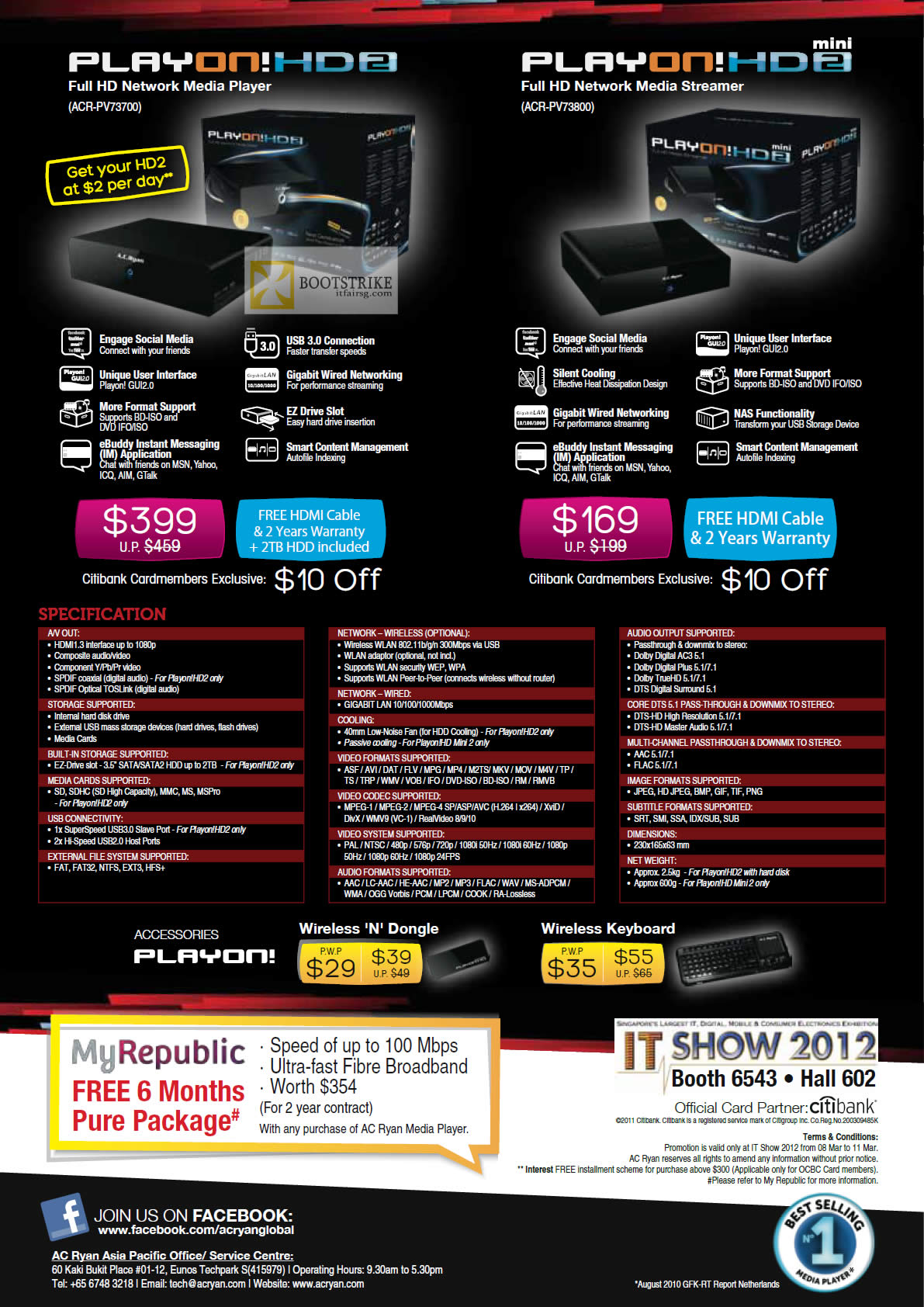 IT SHOW 2012 price list image brochure of AC Ryan Media Players PlayOn HD2, PlayOn HD2 Mini, Specifications, Accessories, MyRepublic, Wireless Dongle, Keyboard