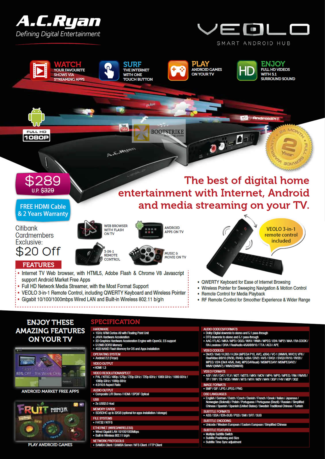 IT SHOW 2012 price list image brochure of AC Ryan Veolo Smart Android Hub Android Media Player, Specifications
