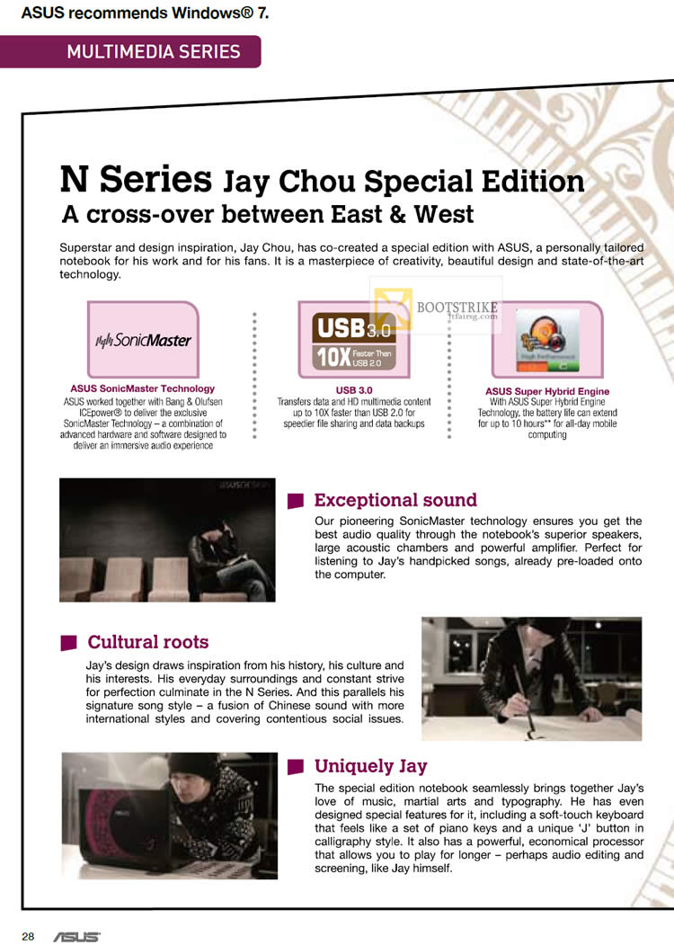 IT SHOW 2012 price list image brochure of ASUS Notebooks N Series Jay Chou Special Edition Features, SonicMaster, USB3