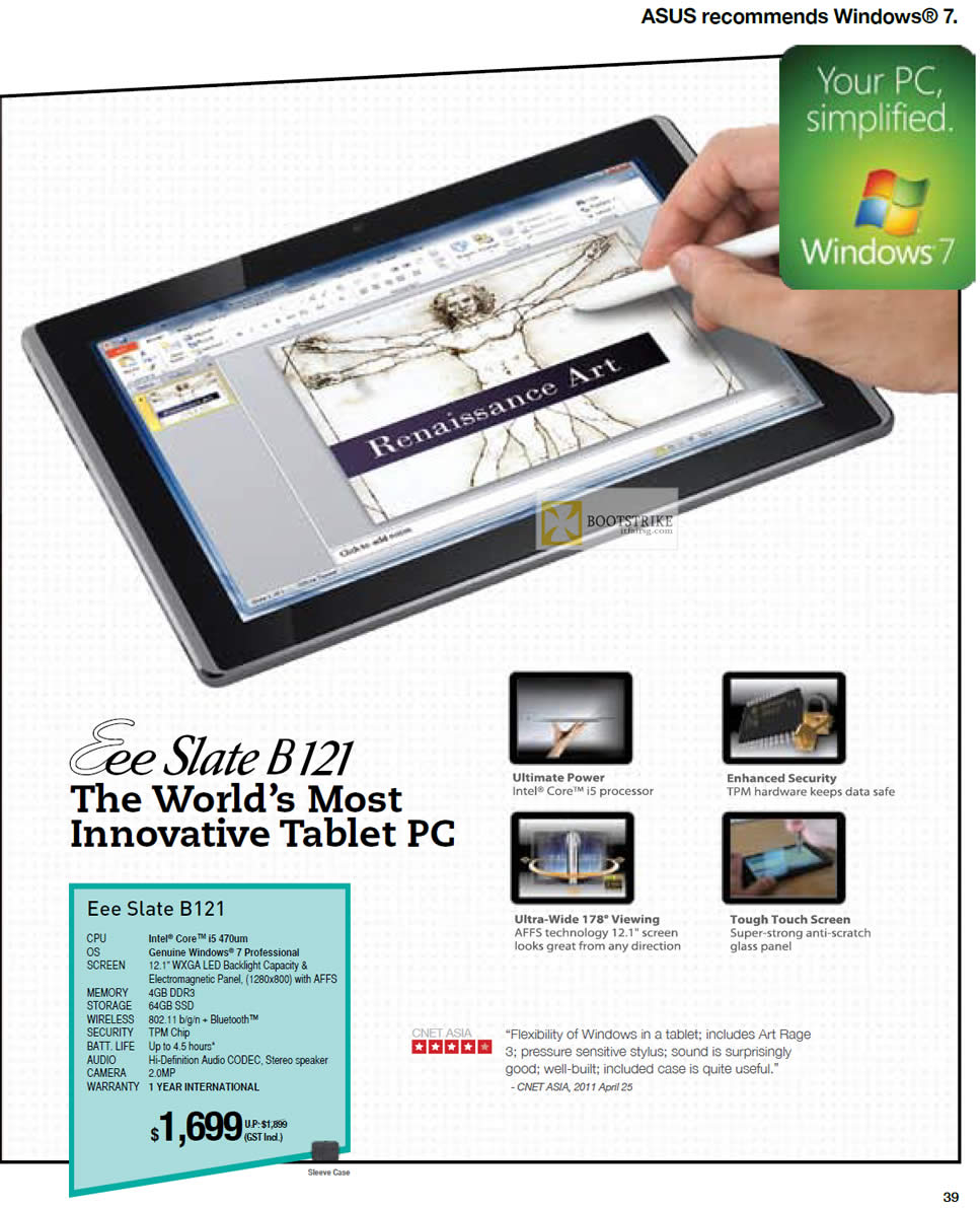 IT SHOW 2012 price list image brochure of ASUS Tablet PC Eee Slate B121, Features