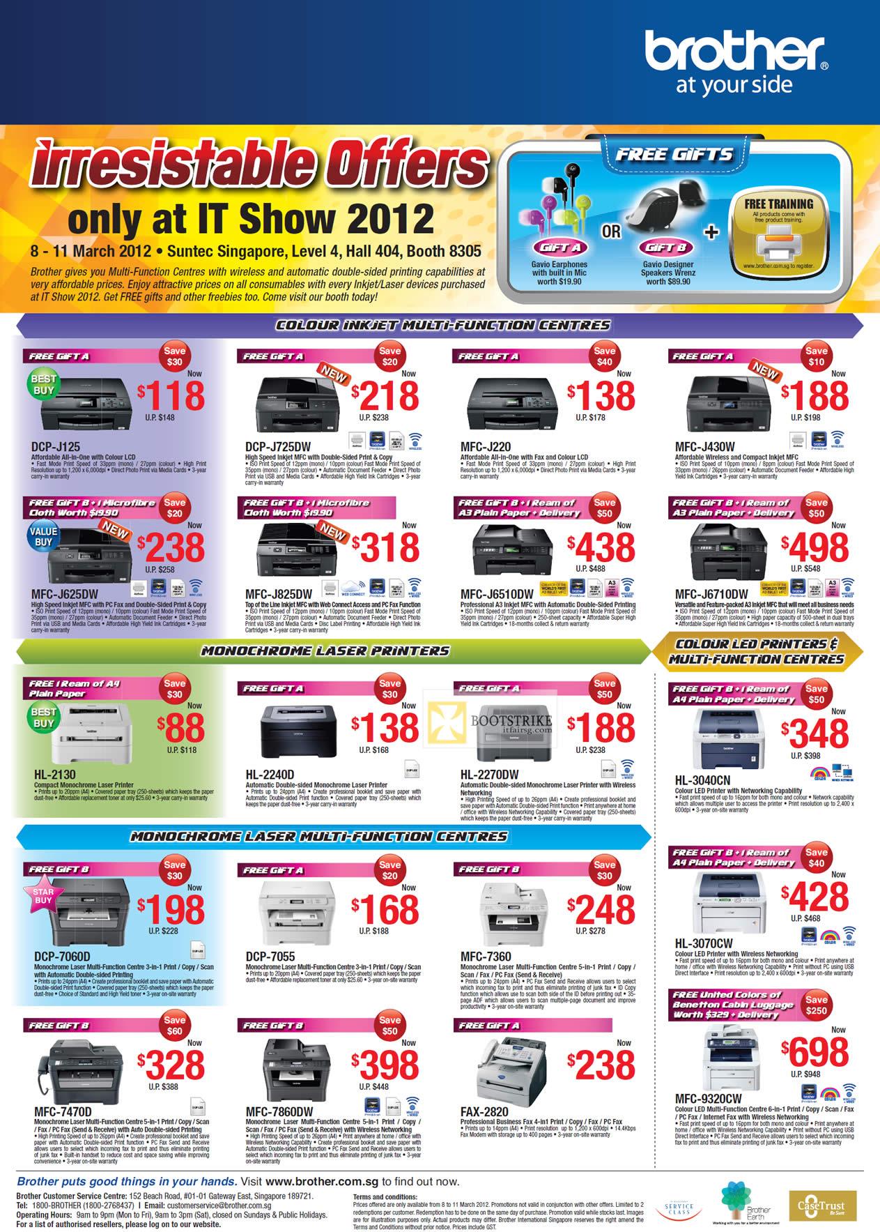 IT SHOW 2012 price list image brochure of Brother Printers Inkjet DCP-J125, J725DW, MFC-J220 J430 J625DW J6710DW, Laser HL-2130 2240D 2270DW 3040CN 9320CW, 7060D 7055 7360 7470D 7860DW
