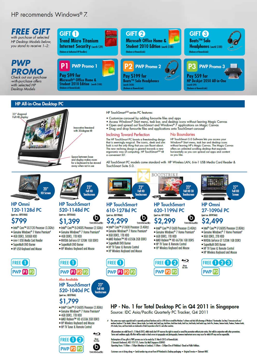 IT SHOW 2012 price list image brochure of HP AIO Desktop PC Omni 120-1128d, TouchSmart 520-1148d, 520-1040d, 610-1278d, 620-1199d, 27-1090d