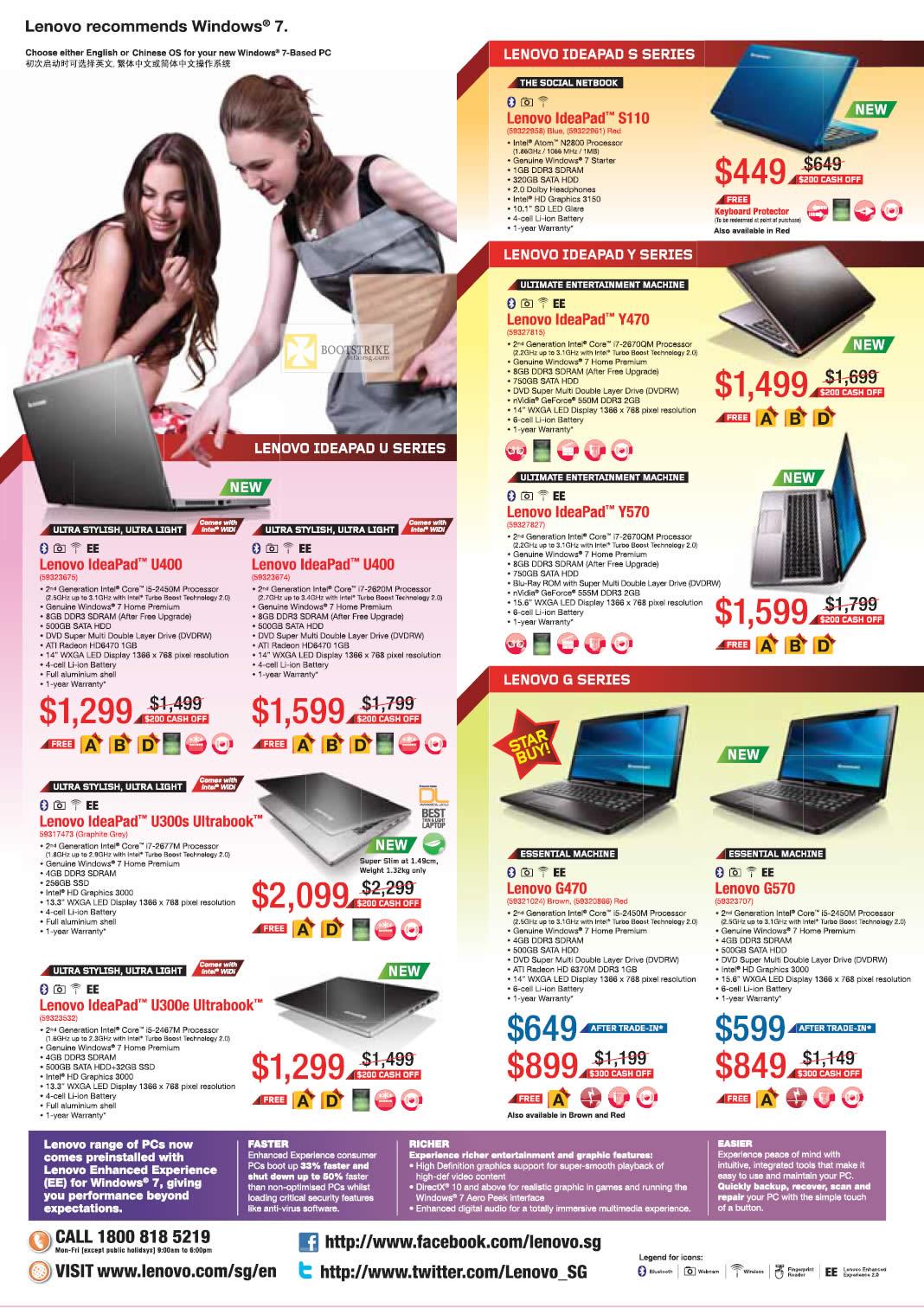 IT SHOW 2012 price list image brochure of Lenovo Notebooks Ideapad S110, Y470, Y570, U400, U300s Ultrabook, U300e, G470, G570