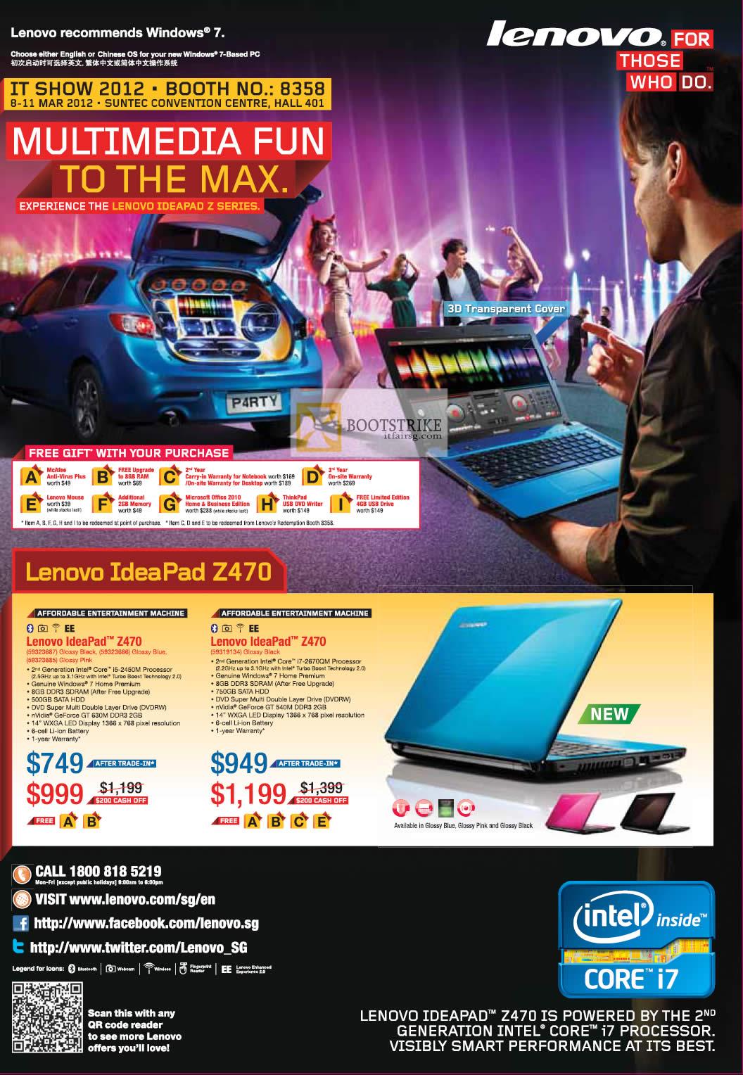IT SHOW 2012 price list image brochure of Lenovo Notebooks Ideapad Z470 59323687, 59319134