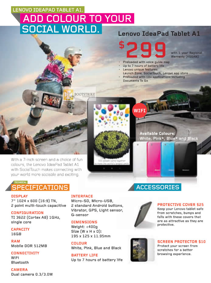 IT SHOW 2012 price list image brochure of Lenovo Tablet Ideapad Tablet A1, Accessories