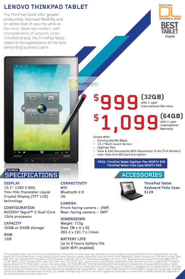 IT SHOW 2012 price list image brochure of Lenovo Tablets Thinkpad Tablet 32GB 64GB