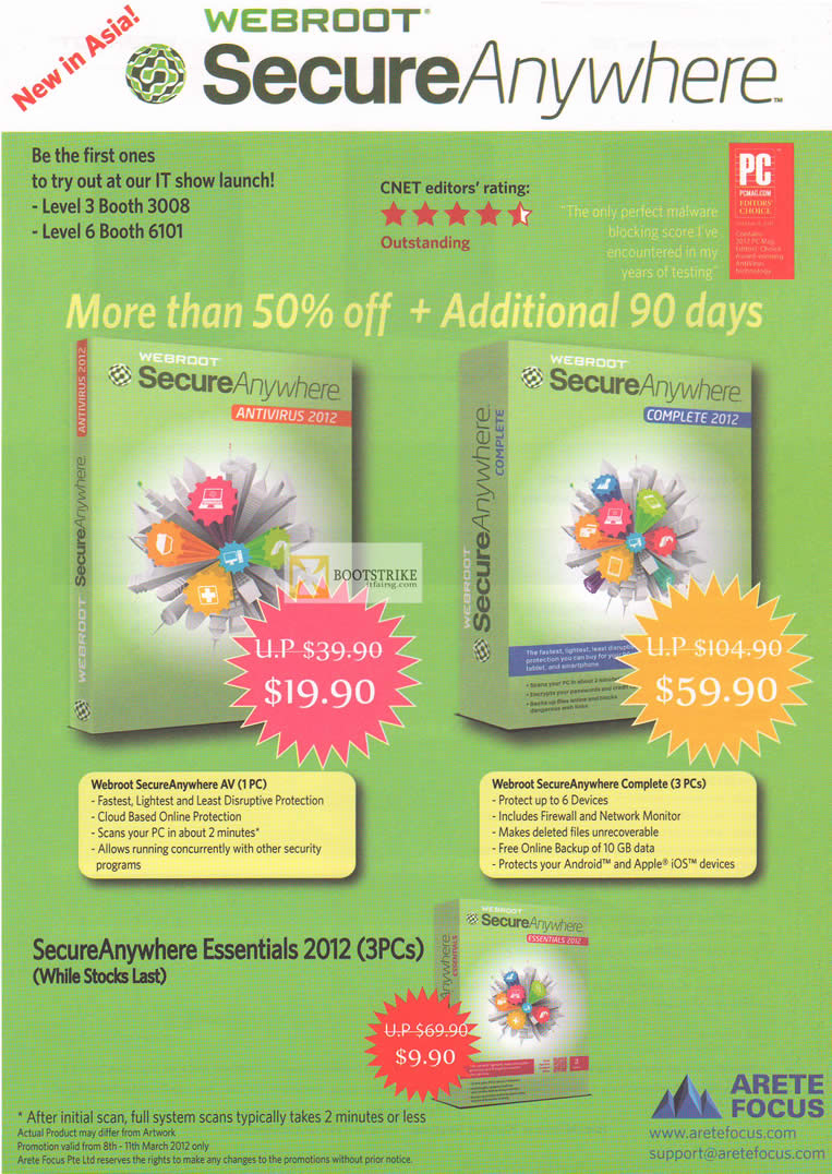 IT SHOW 2012 price list image brochure of Newstead Webroot SecureAnywhere Antivirus 2012 Software, Complete 2012, Essentials