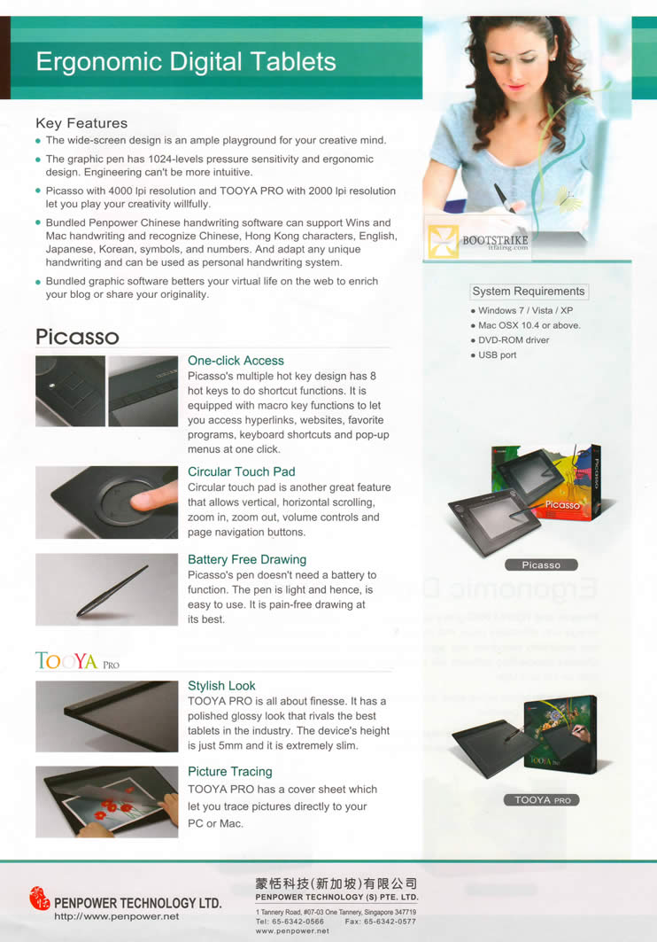 IT SHOW 2012 price list image brochure of Penpower Digital Tablets Picasso Tooya Pro Features