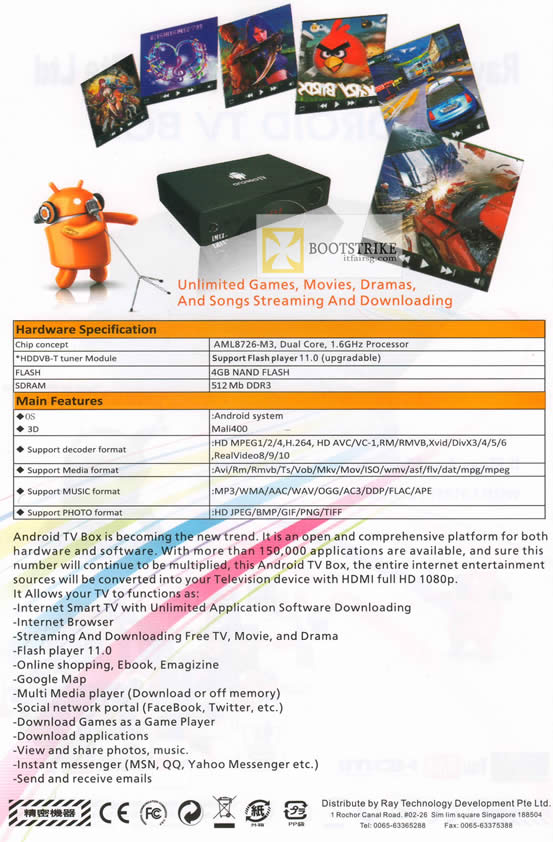 IT SHOW 2012 price list image brochure of Ray Tech Android Ray TV Box Media Player Specifications