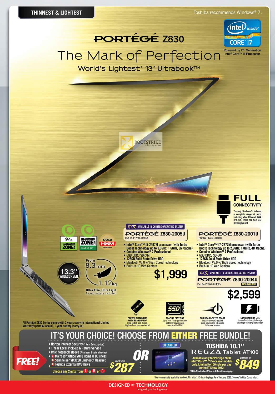 IT SHOW 2012 price list image brochure of Toshiba Notebooks Portege Z830-2005U PT224L-009025, Z830-2001U PT224L-014009, Z830-2004U PT224L-014025