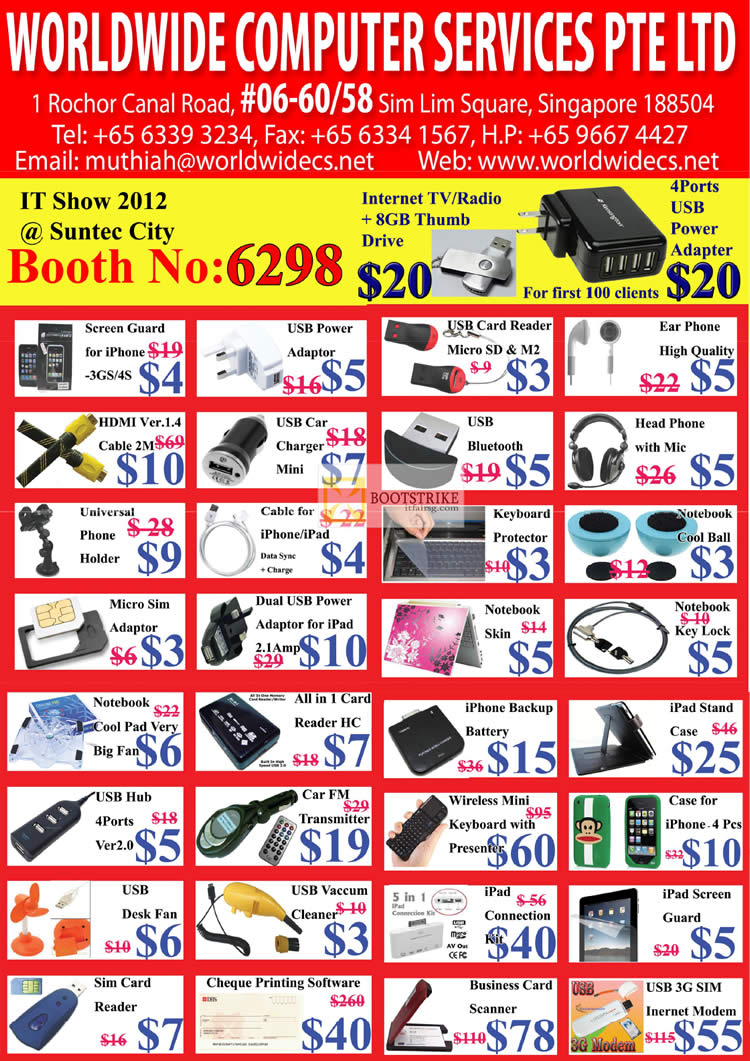 computer accessories price list pdf