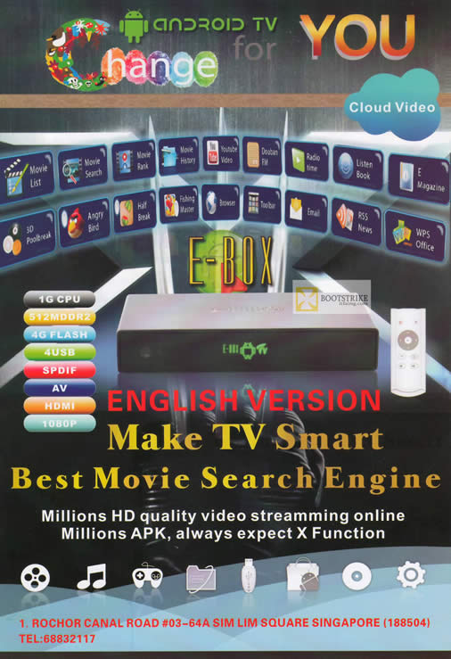 IT SHOW 2012 price list image brochure of Y-7 E-box Media Player