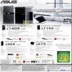 Desktop PC Essentia CG8250, CM6830, Slim-Design CP6230, EeeBox PC EB1501P