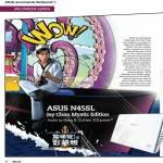 Notebooks N45SL Jay Chou Mystic Edition, Audio By Bang Olufsen Icepower