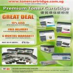 Premium Toner Cartridges