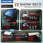 Fida Prolink Tablet PC TW8, PIC1003WP IPCam, PIC1005WN, WNR1004 Pocket Router, Keyboard