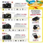 Digital Cameras DSLR D7000 Kit, D90 Kit, D5100 Kit, D3100 Kit, AF-S DX Nikkor
