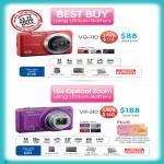 Digital Camera VG-110, VR-310